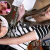 カリビアングロムコム ブログで竹内奈々子が生竿を巧みに扱き上げM字ライドで連続イキ